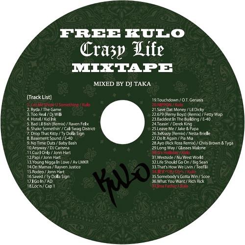 free_kulo_mixtape.jpg