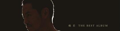 hannya-bestalbum.JPG