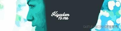 hiyadam-19.JPG