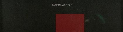 kikumaru-711.JPG