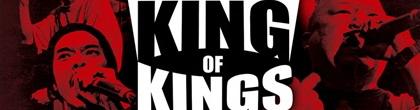 kingofking2015.JPG