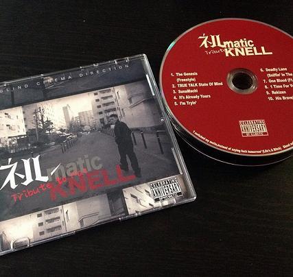 knell2.jpg
