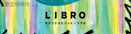 libro-soundspirit.JPG