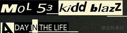 mol53_kidd-aday.JPG
