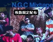 ngc-mixtape