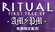 ritual-ampm_bn.JPG