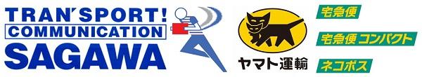 sagawa-yamato-logo.JPG