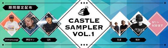sampler01.jpg
