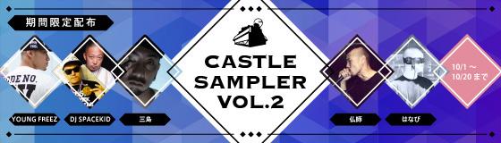 sampler02.jpg