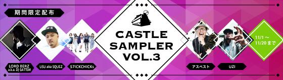 sampler03.jpg