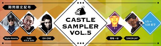 sampler05.jpg