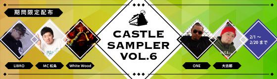 sampler06.jpg