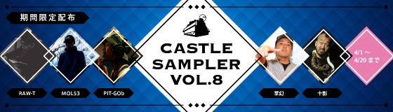 sampler08.jpg