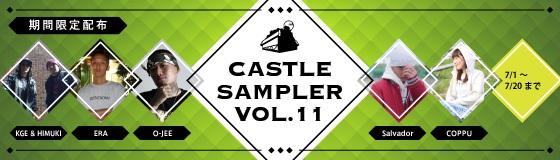 sampler11.jpg