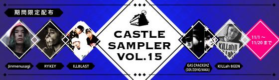 sampler15.jpg