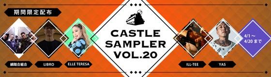 sampler20.jpg