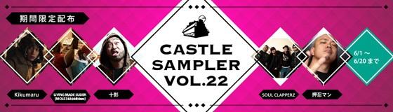 sampler22.jpg