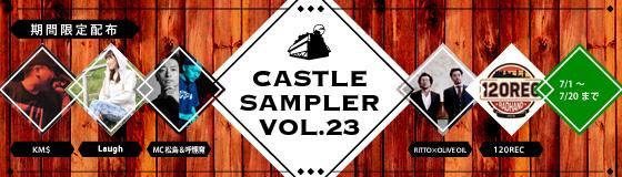 sampler23.jpg