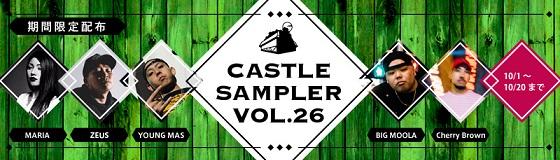 sampler26.jpg