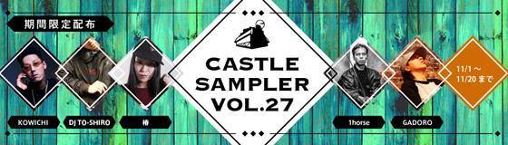 sampler27.jpg