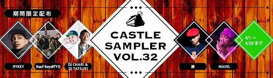 sampler32.jpg