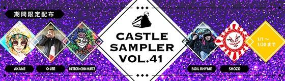 sampler41.jpg