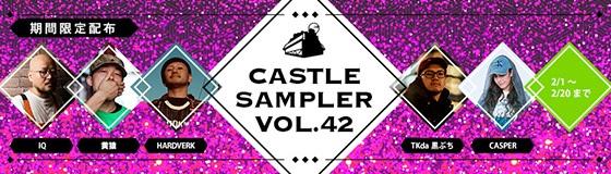 sampler42.jpg