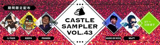 sampler43.jpg