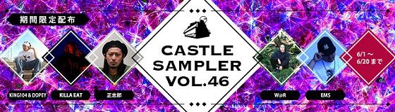 sampler46.jpg