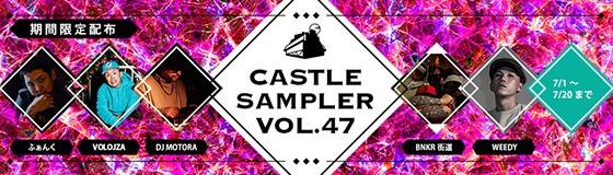 sampler47.jpg