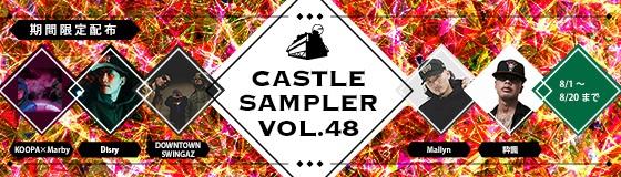 sampler48.jpg