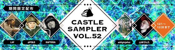 sampler52.jpg