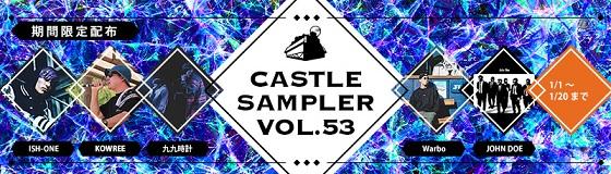 sampler53.jpg