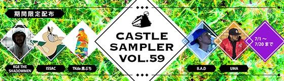 sampler59.jpg