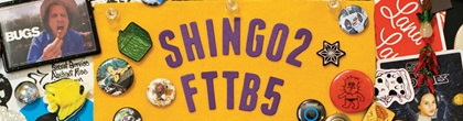 shing02-fttb5.JPG