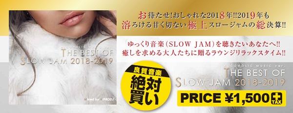 sjm-018_pop.jpg