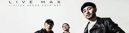 syouwa-livemax.JPG